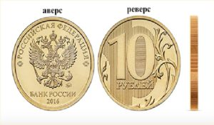 Скупка монет и купюр в Москве